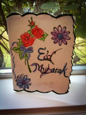An Eid Greeting Card Made For The Author By A Friend Eid Mubarak
