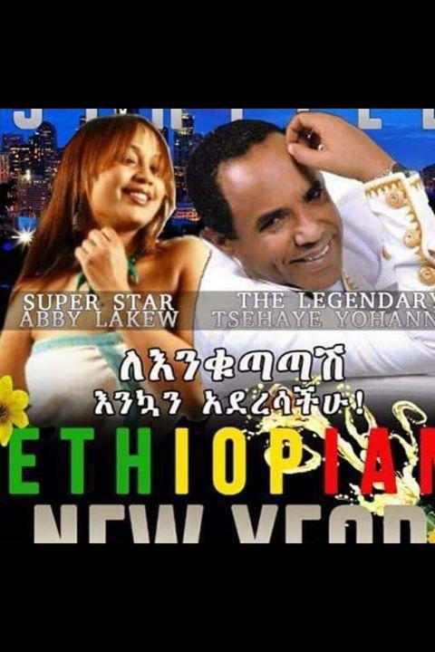Ethiopian new year in Seattle የኢትዮጵያ አዲስ አመት